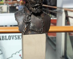 Zeljko Reljic; Njegos; Skulptura